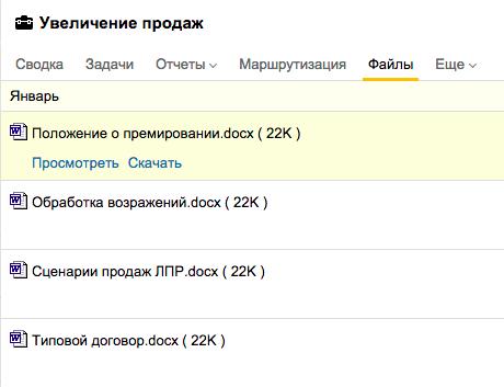 Файлы проекта