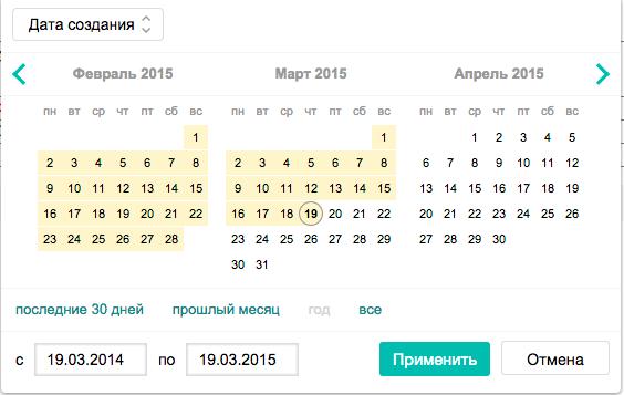 Снимок экрана 2015-03-19 в 1.10.20