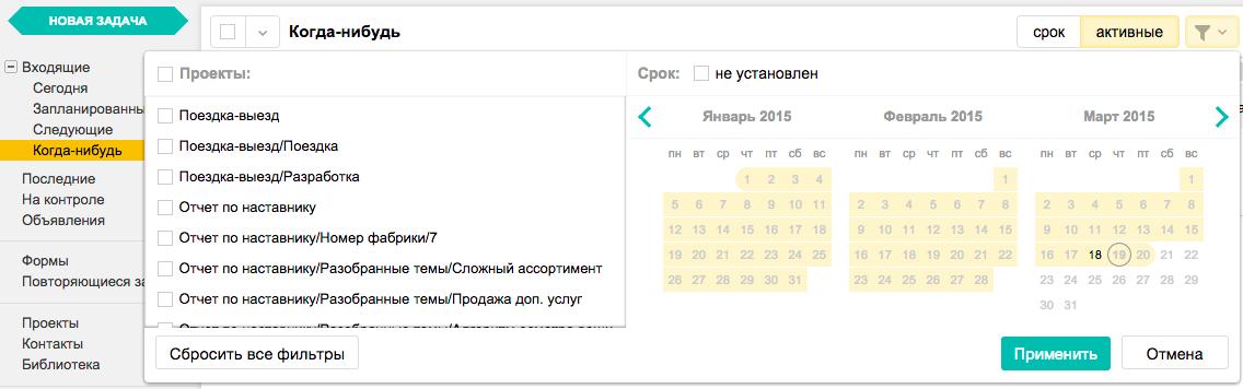 Снимок экрана 2015-03-19 в 1.29.49