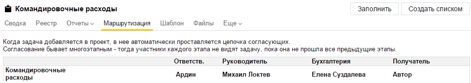 author_1