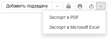 export_button