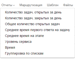 sla_navigation