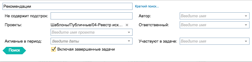 Снимок экрана 2015-08-13 в 0.50.17