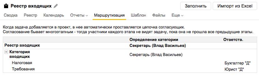 Снимок экрана 2015-08-13 в 1.04.24