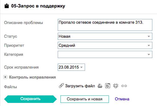 Снимок экрана 2015-08-21 в 19.01.27