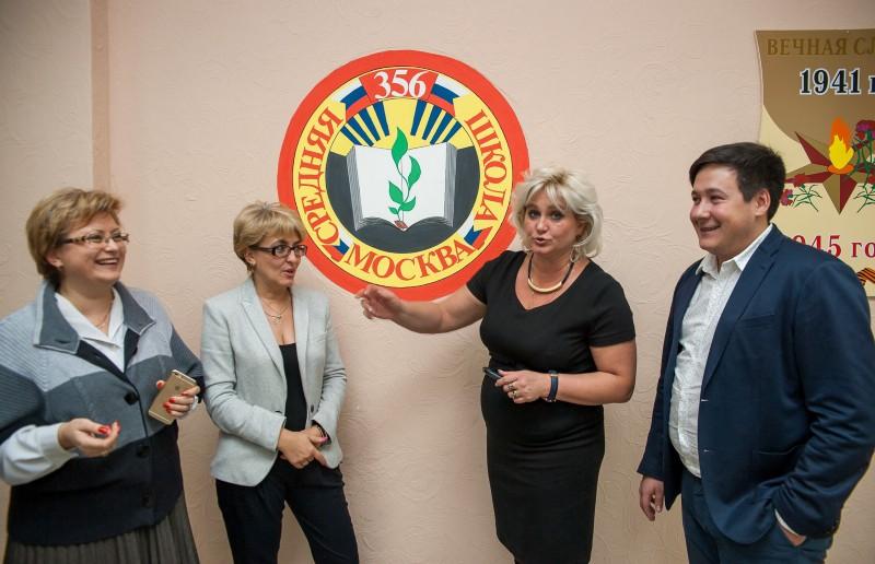Егоров и его команда: заместители директора Ольга Мурашова, Елена Кузнецова, Нина Клевцова (слева направо).