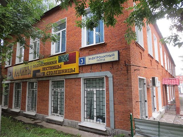 Сейчас у «ДВБ» в Москве около 100 арендуемых помещений—своих и партнерских. Фото: «ДВБ»